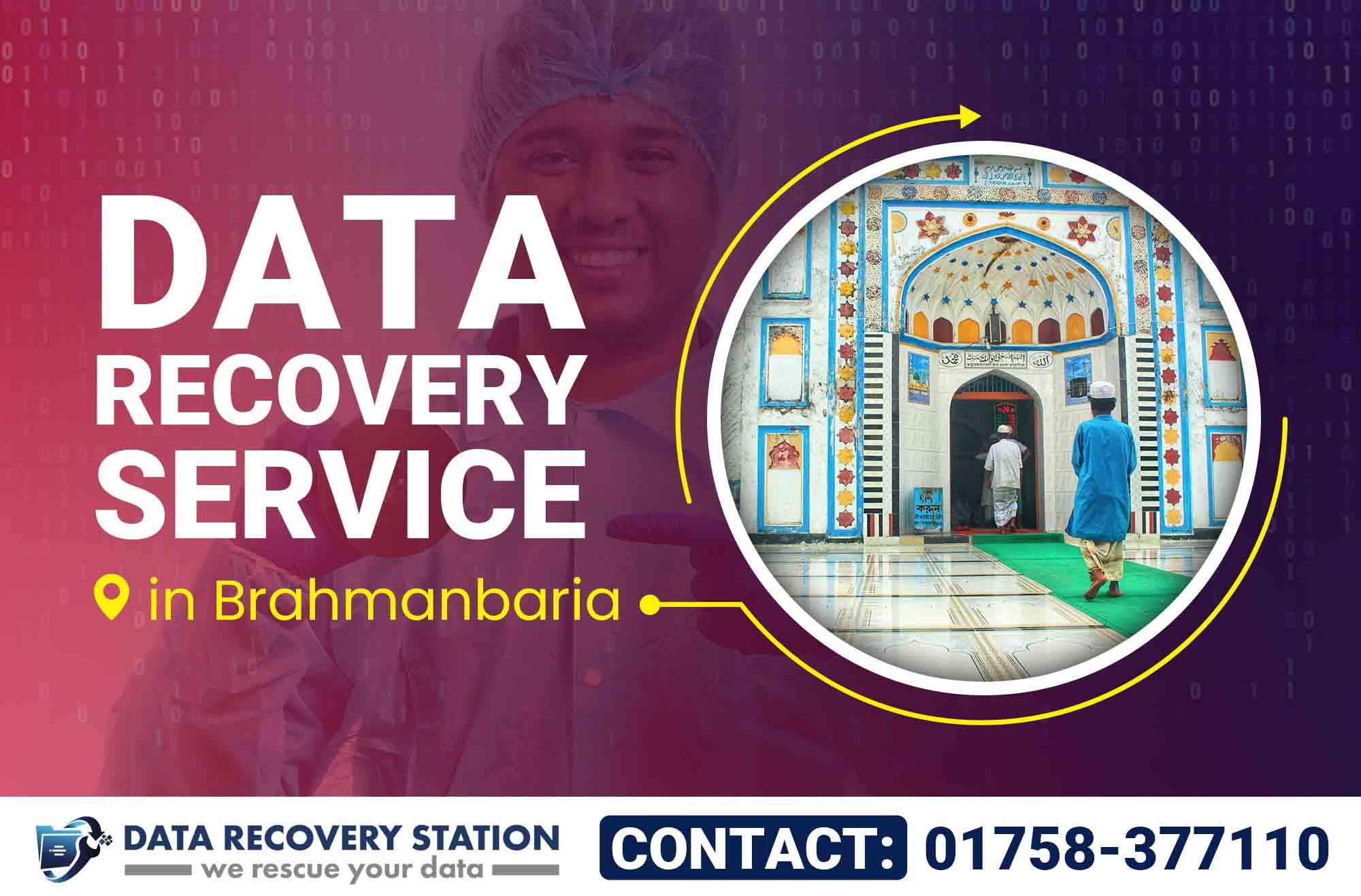 Data Recovery Service in Brahmanbaria