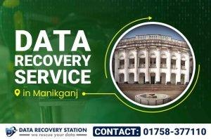 Data Recovery Service in Manikganj
